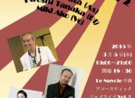 Special Jazz Liveチラシ8