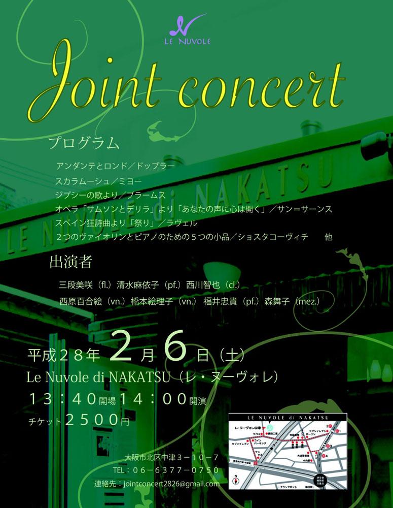jointconcert