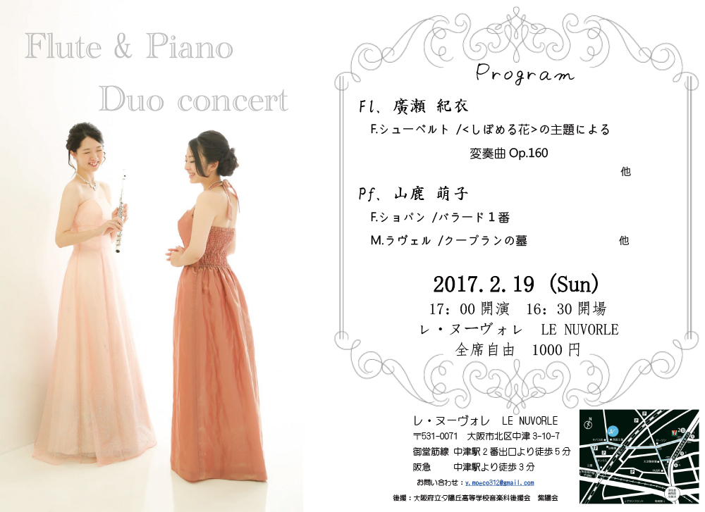 flute&piano duo concert