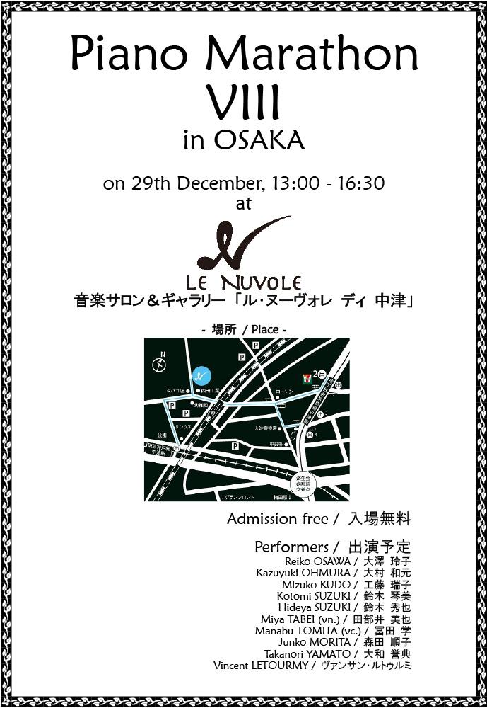 Piano Marathon VIII in OSAKA