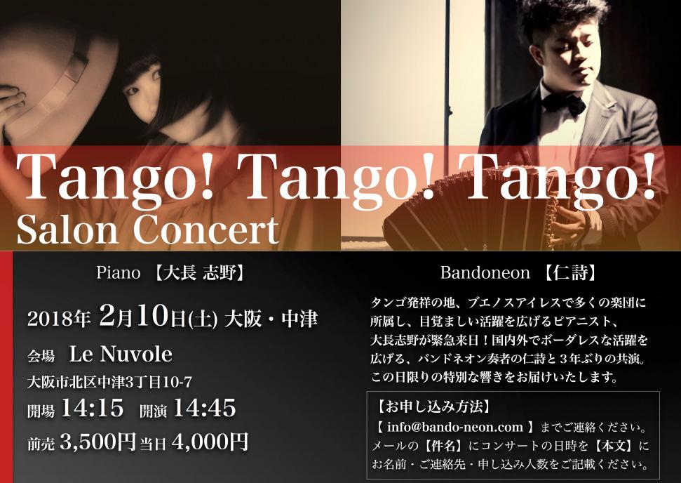 Tango!Tango!Tango! Salon Concert